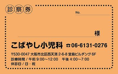 色紙- 02
